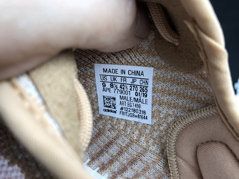 "Authentic Adidas Yeezy 350V2 Boost""Clay"""