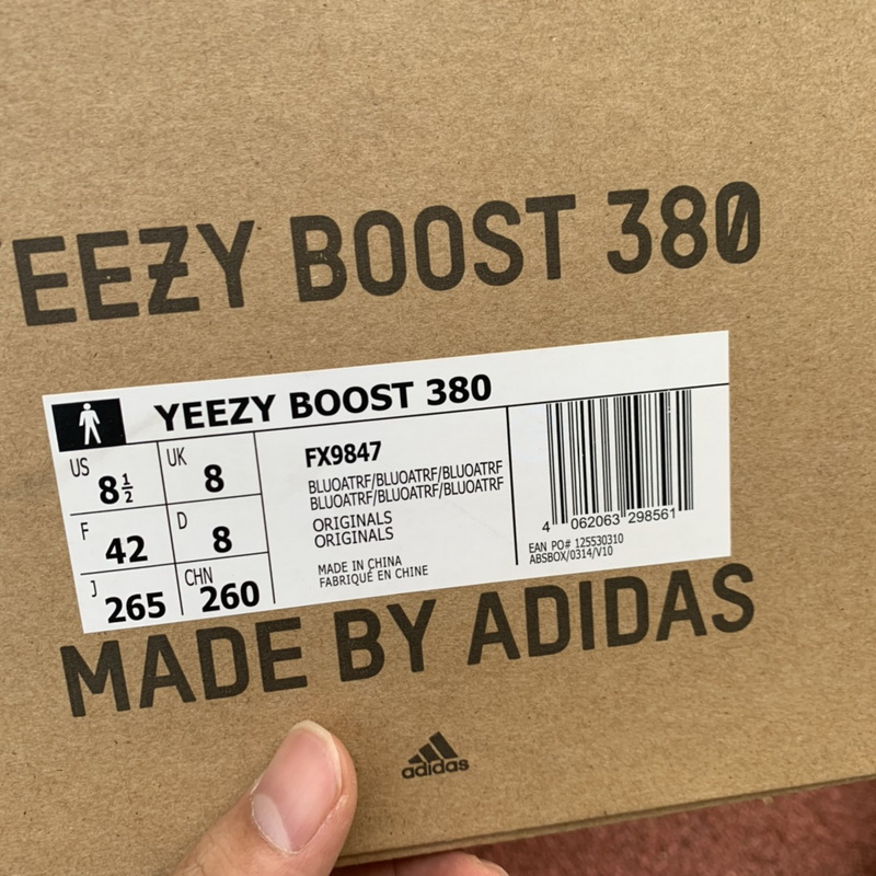 Authentic Adidas Yeezy Boost 380 Brown