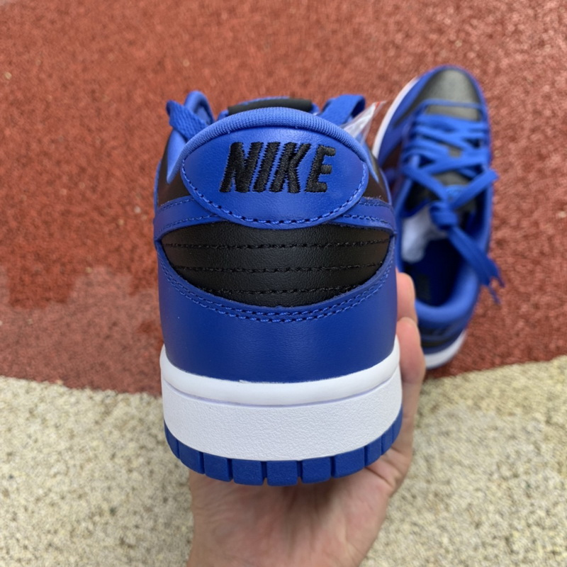 Authentic Nike SB Dunk Low Blue