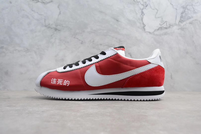 new products a3011 26e63 Authentic Nike Cortez X Kendrick Lamar Damn Red GS Nike ...