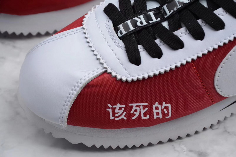 new products 217e4 fbab9 Authentic Nike Cortez X Kendrick Lamar Damn Red GS Nike ...